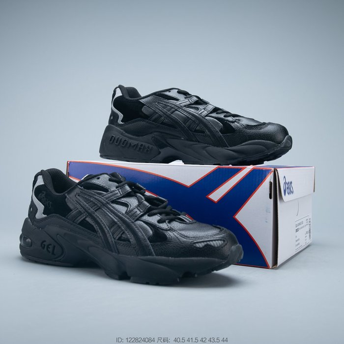 Asics亞瑟士 Gel-Kayano 5 OG LeatherBlack黑白簡約復古 男鞋 休閒運動鞋 慢跑鞋 籃球鞋