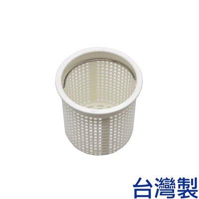 「CP好物」通用型塑膠提籠(小)-台灣製 水槽濾水杯濾網防蟑網不鏽鋼提籠洗碗槽用美髮沙龍