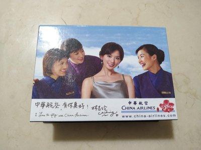 林志玲和中華航空合作的便條紙-直購價88