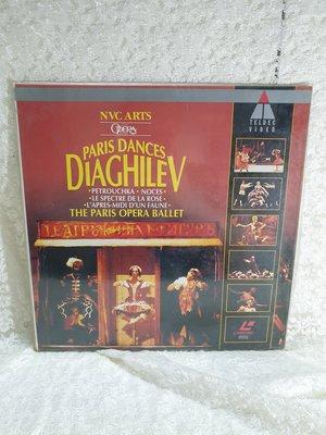 z藏澐閣 - 巴黎歌劇院 狄亞格烈夫Paris Dances Diaghilev  laserdisc, From LD