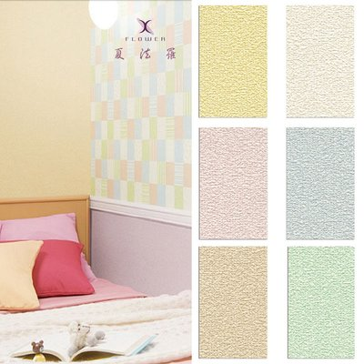 【夏法羅 窗藝】日本進口 溫馨彩色方塊 可愛配色 夢幻少女 壁紙 BB_216511~516