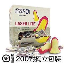 阻隔鼻鼾👍 一箱200對美國頂級耳塞 HOWARD LEIGHT LL-1 Earplugs 200pairs 隔音 旅行 睡眠 比3M更舒適