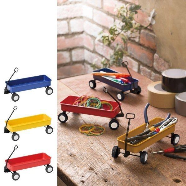 《散步生活雜貨-鄉村散步》日本進口 Motif-Pen Tray 文具收納 迷你工具拉車SI-3260-三色選擇
