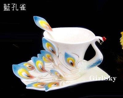 5Cgo【鴿樓】會員有優惠 琺琅瓷 9764502736 孔雀花茶杯 陶瓷杯盤匙  精美裝飾品 送禮自用