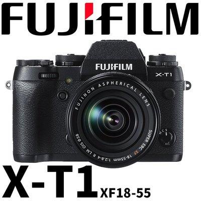 【新鎂】平輸 Fujifilm 富士  XT1 X-T1 18-55 微單眼 單鏡組