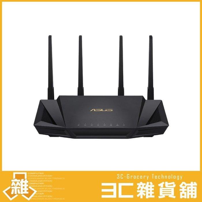 【公司貨】 華碩 ASUS RT-AX3000 雙頻Wi-Fi路由器 路由器
