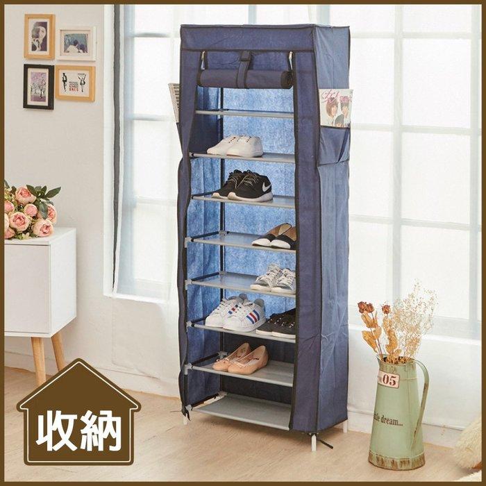 臥室 客廳 書房【居家大師】大容量9層輕鬆組布套鞋架 SHF28 收納櫃 置物櫃 衣櫃 櫃子