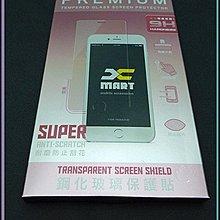 金山3C配件舘 HTC U12 LIFE(不是U12) 6吋 9H鋼貼/滿版全膠玻璃貼/鋼化貼/鋼化膜/玻璃膜