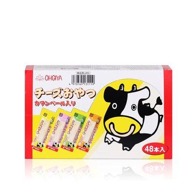 #悠西將# {現貨} 日本OHGYA 扇屋鱈魚起司條 加曼貝爾 原味 牛牛起司條  起司條點心 獨立包裝 扇屋