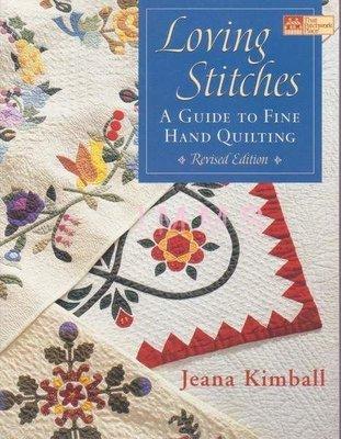 【傑美屋-縫紉之家】美國拼布書籍~loving stitches壓線的設計#604
