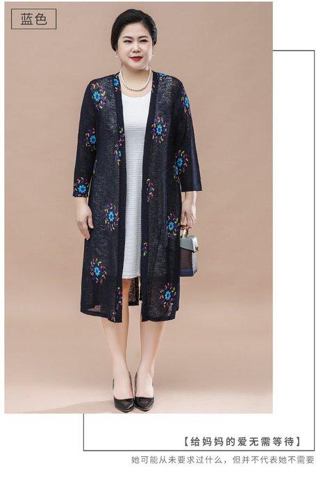 A685C 藍色中長款V領針織衫均碼55-100公斤秋冬婆婆裝媽媽裝風衣女裝外套大尺碼大碼超大尺碼
