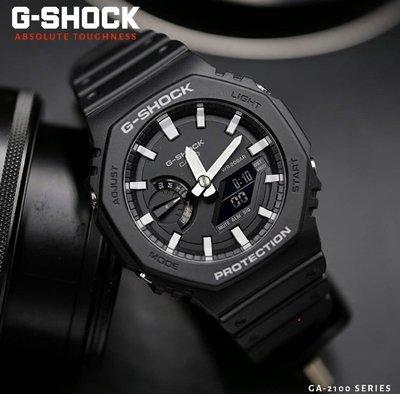 CASIO G-SHOCK GA-2100-1A  黑色白針款 農家橡樹 (全新品 台灣卡西歐公司貨)
