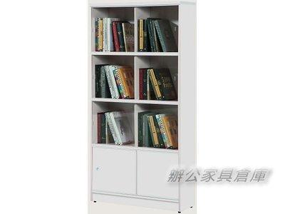 【M1002-10】塑鋼拉門書櫃(BK-238A)(全白色)(附玻璃6片)~OA屏風免費到府現場丈量規劃 新北市