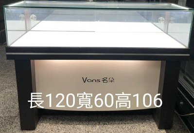 新竹二手 家具 買賣 總店來來 4尺 展示櫃 珠寶櫃 手機櫃~新竹搬家公司|竹北-新豐-竹南-頭份-2手-實木-沙發-茶几-衣櫥-電視櫃-書櫃-床架-床墊-冰箱