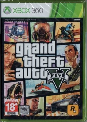 現貨 XBOX360 俠盜獵車手5 GTA5 Grand Theft Auto V 中文版