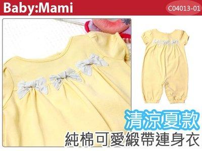 貝比幸福小舖【04013-01】gymboree極柔精品純棉黃緞帶平腳連身衣/兔裝