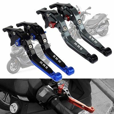 【新燈火百貨城】適用BMW寶馬 C400X C400GT 改裝剎車牛角把手 剎車手柄手把 配件