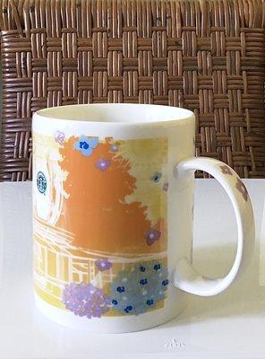 星巴克 16oz 黃 花博 2010 Taipei Intl Flora Expo 馬克杯 Starbucks 全新