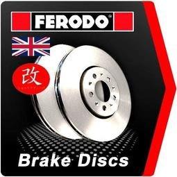 MS 改避震【 英國百年煞車品牌FERODO 原廠尺寸碟盤】  Mitsubishi - GRUNDER 16吋