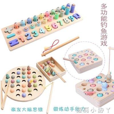 積木幼兒童早教益智玩具1寶寶抓蟲2磁性釣魚3夾珠子4木質手眼協調周歲