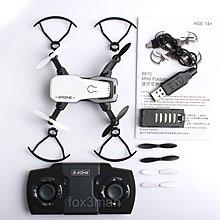 8810 迷你可摺合 FPV拍攝錄像無人機 氣壓定高 可手機/遙控/重力感應操作 適合初學航拍