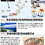 小廚娘必備調味料 行家首選 頂級海鹽 米麴 鹽麴 日本沖繩 粟國之鹽 高級 日本經濟新聞 專業料理人 比海人藻鹽高分