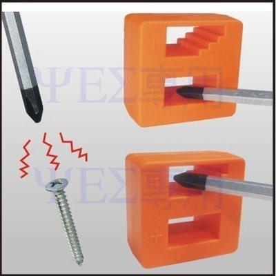 加磁 消磁器 磁石 磁力石 磁性石 螺絲起子 充磁器 螺絲刀 退磁器 減磁器 消磁 加磁器 yaaa