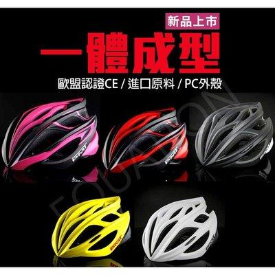 【PD帽饰】(免運)PMT 自行車安全帽 公路車安全帽 單車安全帽 腳踏車安全帽 輕量化流線型 23孔