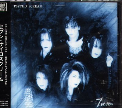 K - 7 seven - PSYCHO SCREAM - 日版 - NEW