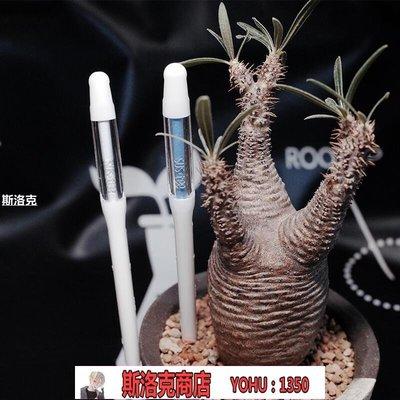 全網最低日本進口植物水份計塊根植物土壤濕度計盆栽多肉花卉干濕檢測儀器-斯洛克商店1350
