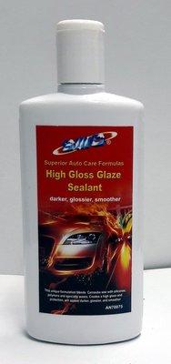 SIIIC70075 High Gloss Glaze Sealant-光澤增豔亮光釉$450/350cc-買1送2