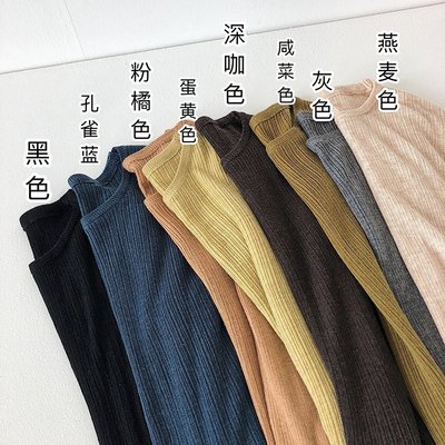 ☆ANGELA HOUSE☆韓單    多色簡約~韓國範基礎豎紋理彈力針織上衣      ✅   (追加)