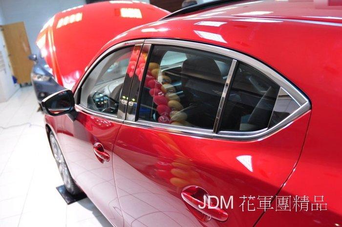[花軍團精品]  魂動 2015 NEW MAZDA3 4D 5D 專用 白金窗框飾條 MIT .