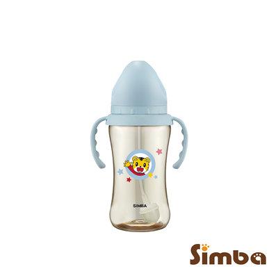 Simba小獅王辛巴巧虎PPSU寬口吸管把手中奶瓶270ML,如意珠自動吸管360度皆可吸吮,通過國際SGS嚴格檢驗