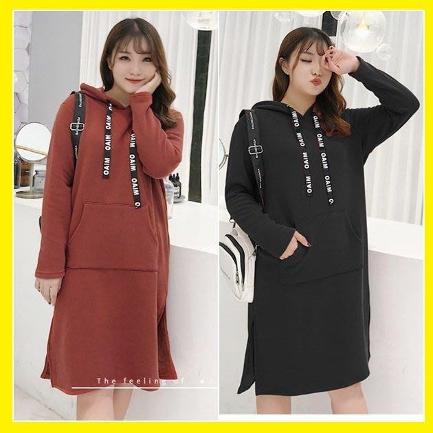 水噹噹時尚流行館~Y502~(輕鬆穿到100公斤也顯瘦)寬鬆直筒連帽連衣裙~內裡加絨保暖~大尺碼洋裝