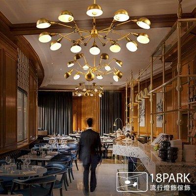 【18Park 】 華麗工業風 Cooperative Bank [ 合作金庫吊燈 ]