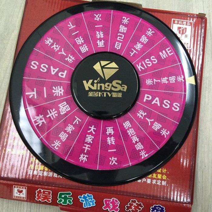 大型轉盤 聚會商品 壓克力輪盤 酒令轉盤 娛樂遊戲轉盤KTV party 俄羅斯輪盤 真心話大冒險 整人玩具 喝酒必備