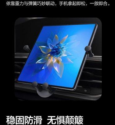 (夜月小鋪)華為Mate X2折疊屏手機車載支架原裝XS底座汽車導航出風X官方正品