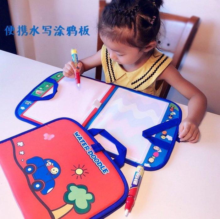 兒童水寫畫布-水寫塗鴉板 隨身水寫畫板 兒童塗鴉 兒童益智玩具 _☆優購好SoGood☆