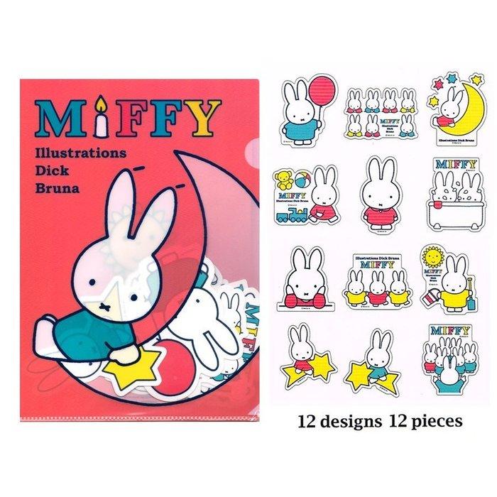 《散步生活雜貨-文具散步》 日本進口 Square - Miffy 米飛兔  資料收納夾 裝飾 貼紙組 A19BFDP