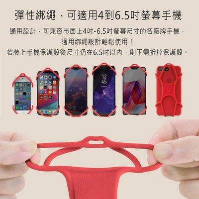 【Bone】頸掛手機綁 Lanyard PhoneTie  正品 方便 實用 百搭 頸掛式.