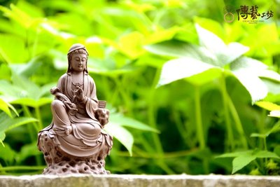 傳藝工坊 - 『小如意觀音(二)』 紫砂陶 陶藝 茶道 擺設 裝潢 小品 禮品 送禮 茶壺 宜興 小佛像