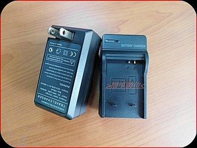 【福笙】CANON LP-E8 LPE8 電池充電器 550D 600D 650D 700D #A1