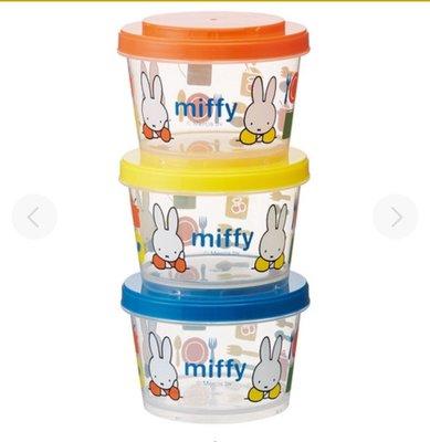 (現貨)日本製 聚丙烯 三個裝 240mlx3  直徑約9.1x6.6cm 擰蓋 食物盒Miffy 米菲兔 日本直送 全新品