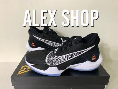 艾力克斯 NIKE ZOOM FREAK 2 EP 男 CK5825-001 黑白幾何勾字母哥希臘怪胎籃球鞋 ㄇ