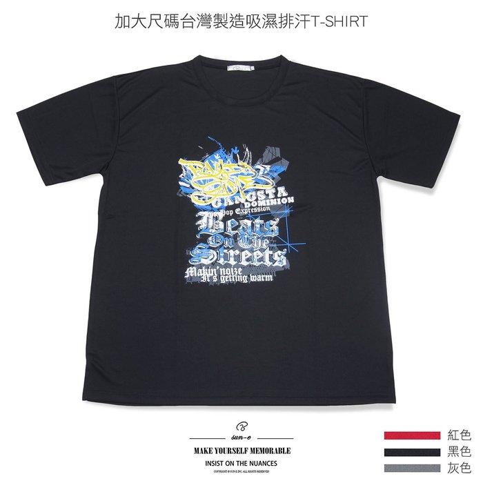 加大尺碼 吸濕排汗 彈性短袖T恤 街頭塗鴉 台灣製造 圓領短T(310-7899-02)紅(21)黑(22)灰sun-e