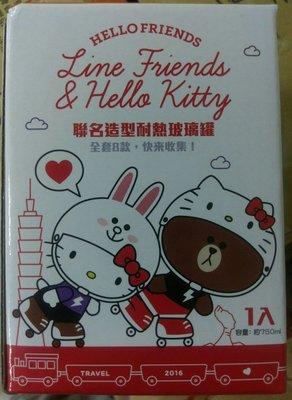 line friends   Hello Kitty聯名 耐熱玻璃罐 可挑款