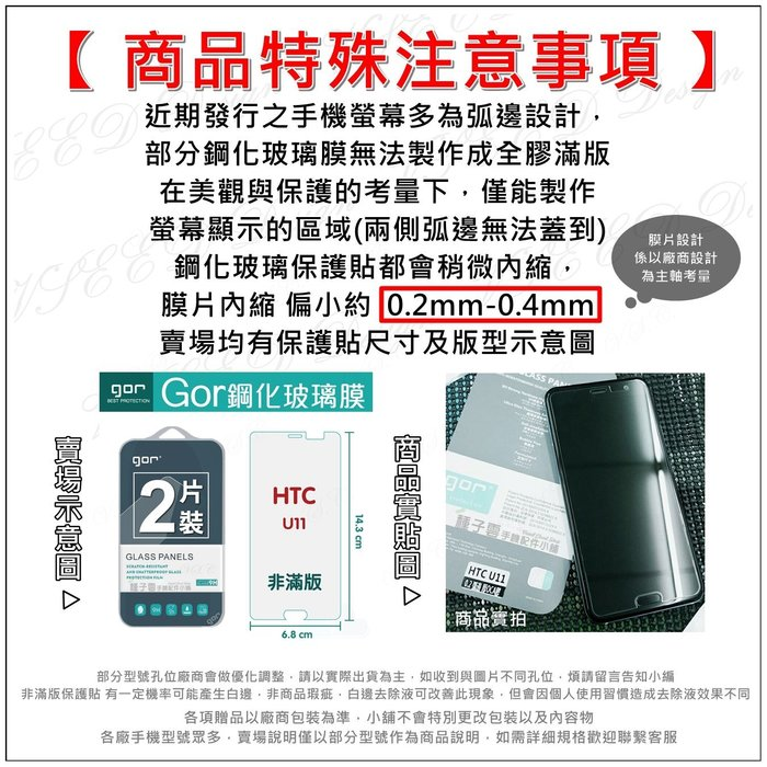 GOR 9H DJI 大疆 Osmo Pocket 鋼化玻璃保護貼 全透明非滿版2片裝 198免運