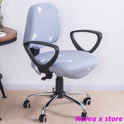 【K x S】辦公椅套座椅套電腦椅轉椅座套升降老板電腦椅套罩通用轉椅套罩