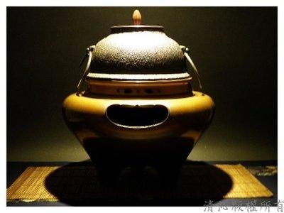 ☆清沁苑☆//清倉特價品出清//日本茶道具~銘:宗辰 朝鮮風爐釜~q047